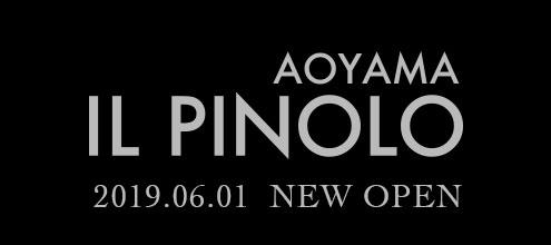 6月1日(土)「IL PINOLO 青山」 オープンのお知らせ1