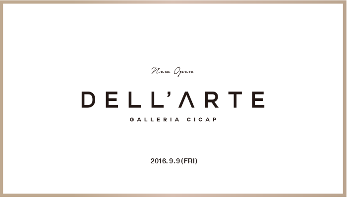 カッシーナ・イクスシー青山本店にギャラリー<DELL'ARTE(デラルテ)>がオープン1