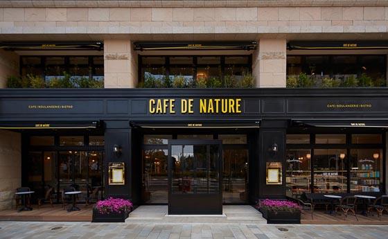 CAFE DE NATURE営業時間変更、朝8時オープンに1