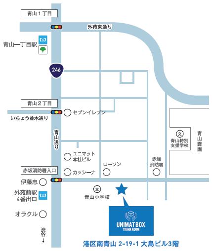 9月27日、南青山にトランクルーム「ユニマットボックス」オープン3