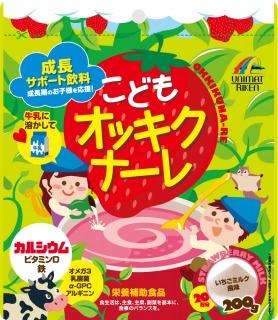 新商品のお知らせ「こどもオッキクナーレ いちごミルク風味」「MANUKA HONEY MGO400+」「MANUKA HONEY MGO263+」1
